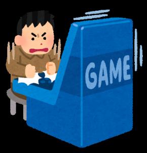 game_kyoutai_tataku.png