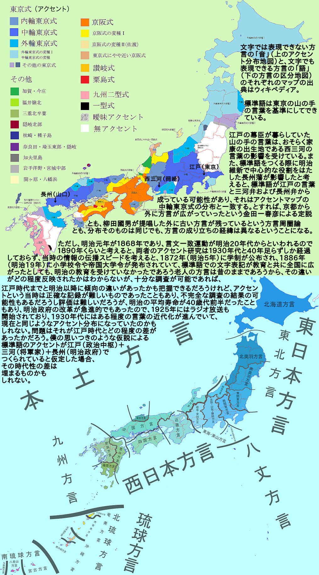 Japanese_dialects_map_1.jpg
