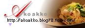 20140830_2708128.jpg