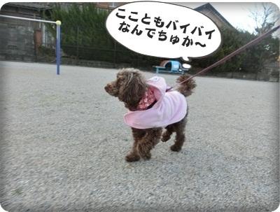 ふぅ太郎トライアル004