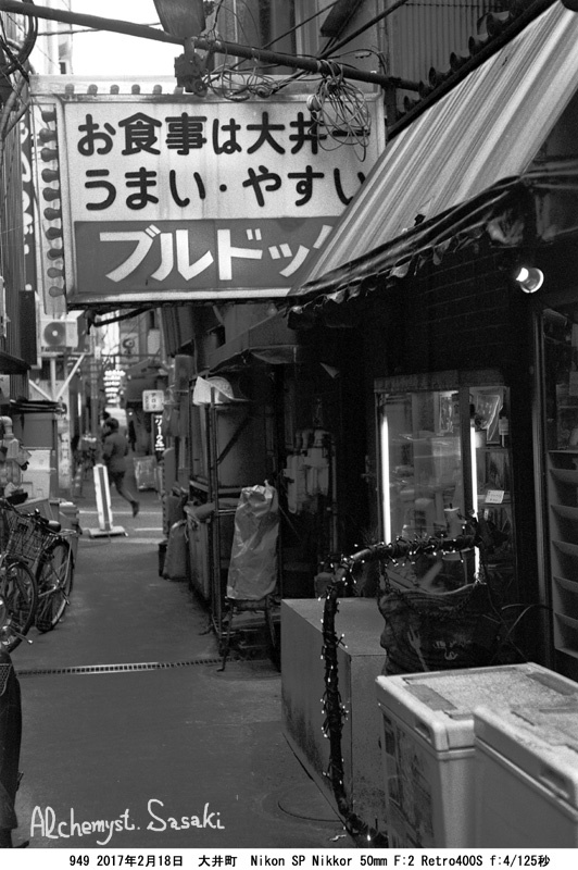 大井町にて949-18 Ⅱ