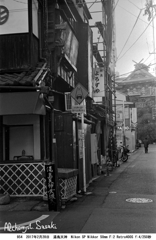 湯島天神954-64