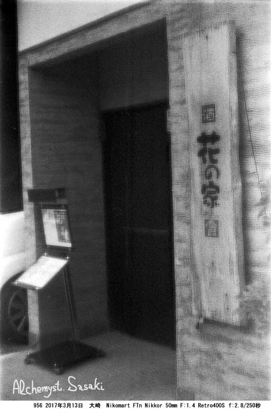 大崎956-2-1
