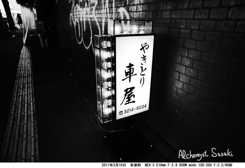 お彼岸DSC01058