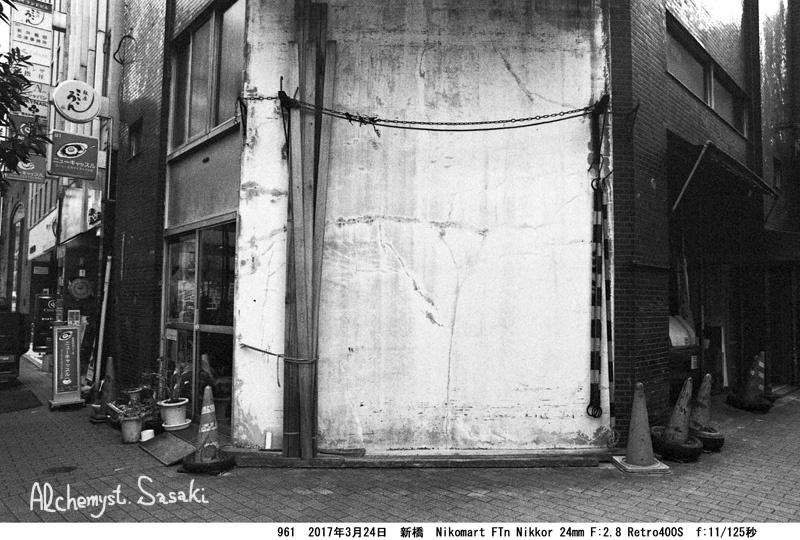 新橋961-9