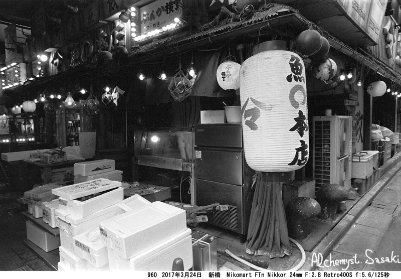 有楽町960-24