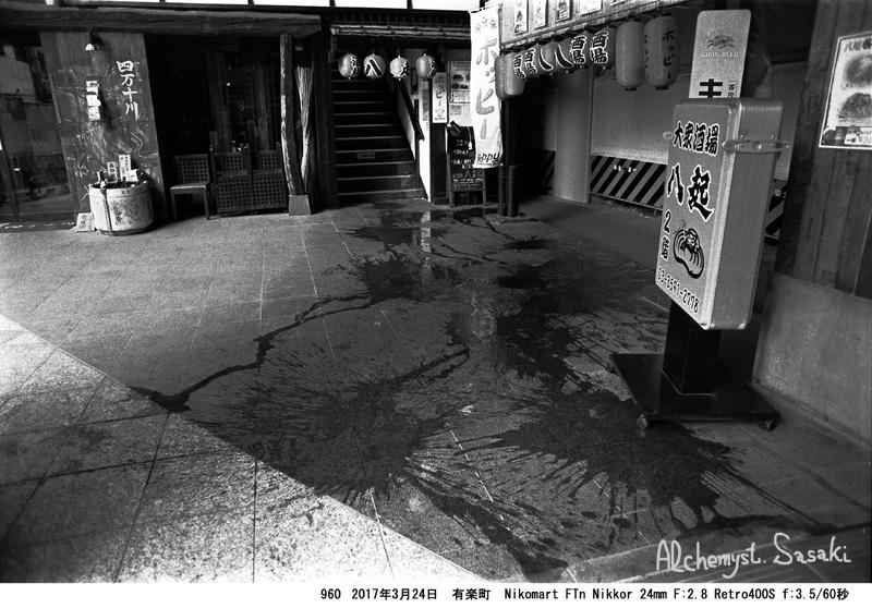有楽町960-29