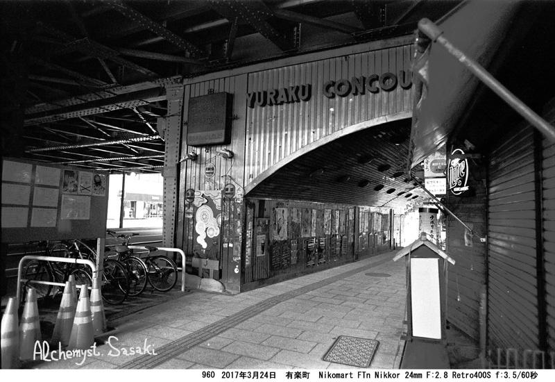 有楽町960-31