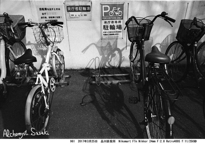大井町961-33