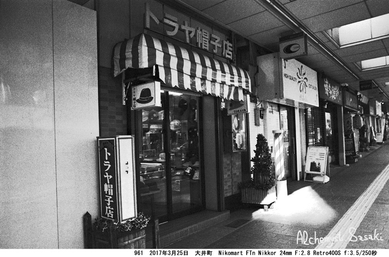 大井町961-34