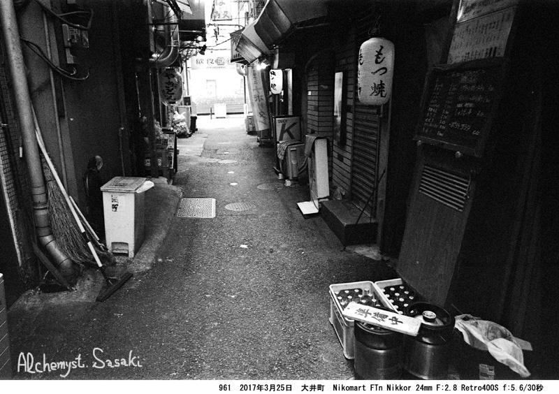 大井町961-37