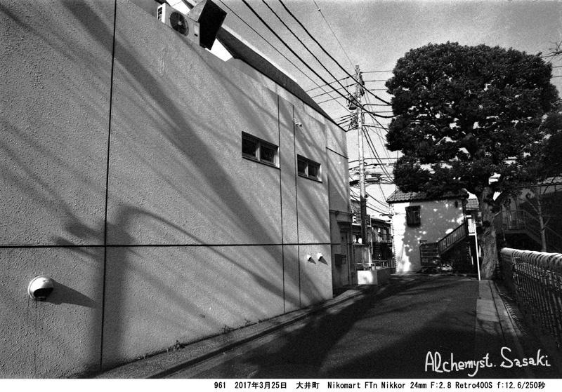大井町961-45