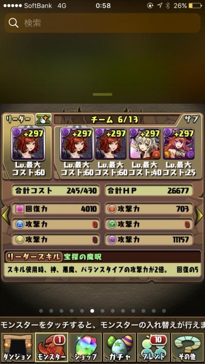 QM8nxHF.jpg