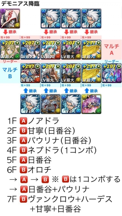 SFVghFI.jpg