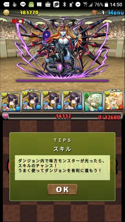 U5z7sXv.jpg