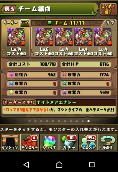 aB9uFbp.jpg