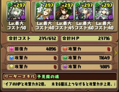aS4TYq8.jpg