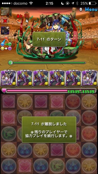 bQ3ThaJ.jpg