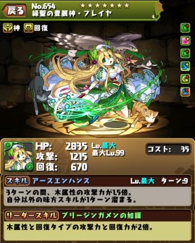 msH46A3.jpg