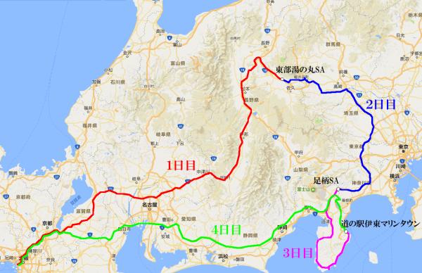 軽井沢・伊豆旅行2_convert_20170308031415