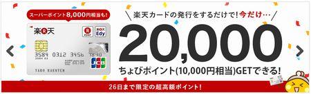 AF200001102.jpg