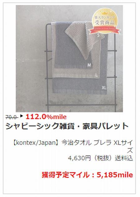 AF200001429.jpg