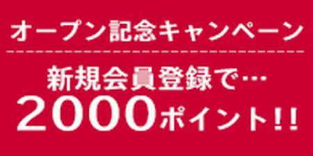 AF200001458.jpg