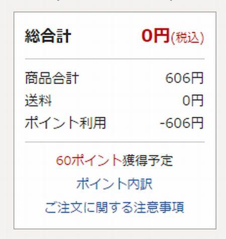 AF200001487.jpg
