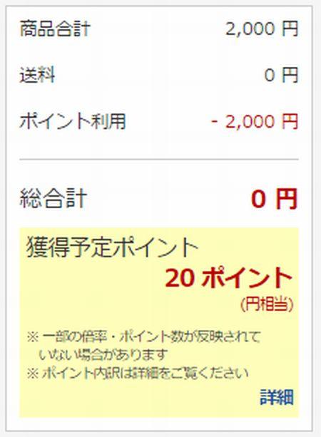 AF200001533.jpg