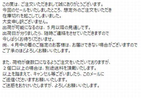 AF200001807.jpg