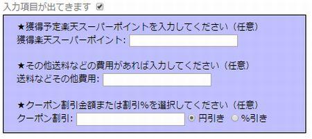 AF200001877.jpg