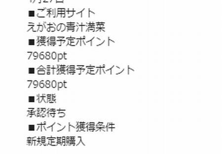 AF200001981.jpg