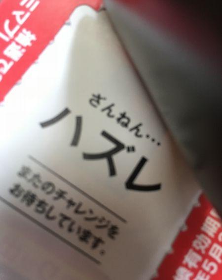 AF200001987.jpg