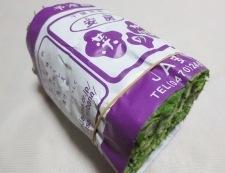菜の花のナムル 材料