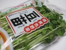 豆苗ともやしの炒め物 材料①