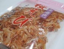 こんにゃくと桜海老のきんぴら 材料②