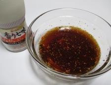 タラのピリ辛テリヤキ 調味料