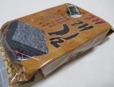 韓国海苔トマト 材料①