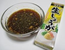 長ねぎの豚ロース巻き 調理④