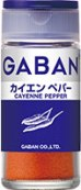 GABANカイエンペパー