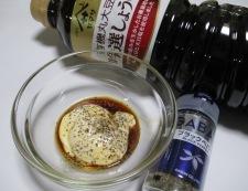 アスパラとキャベツの黒胡椒マヨ醤油サラダ 調理①