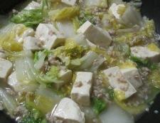 鶏ひき肉の白菜麻婆 調理⑥