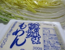 鶏ひき肉の白菜麻婆 材料②