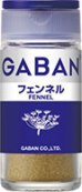 GABANフェンネル<パウダー> 説明用写真