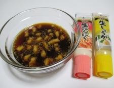 むね肉のカラフル炒め 調理①