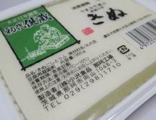 小松菜豆腐 材料②