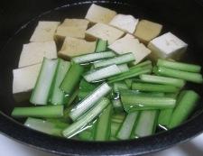 小松菜豆腐 調理①