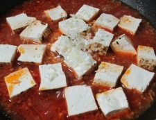 豆腐のチリソース 調理④
