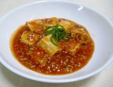 豆腐のチリソース 調理⑥