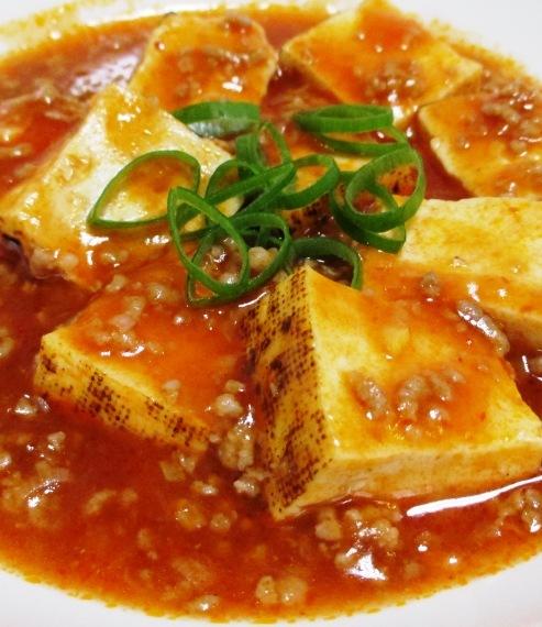 豆腐のチリソース 大